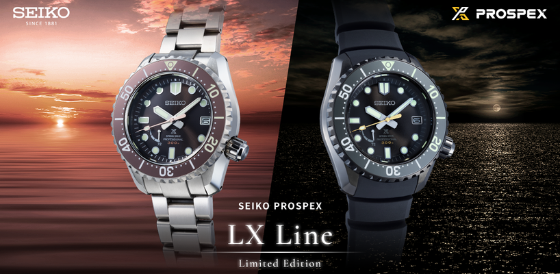 Seiko Prospex LX Limited Edition SNR041J1 and SNR043J1 Watches